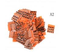 зип пакет 2,4-2,4 поштучно